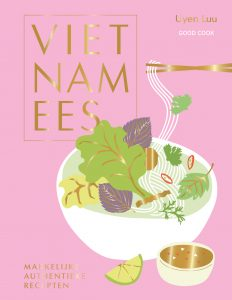 Vietnamees nieuw